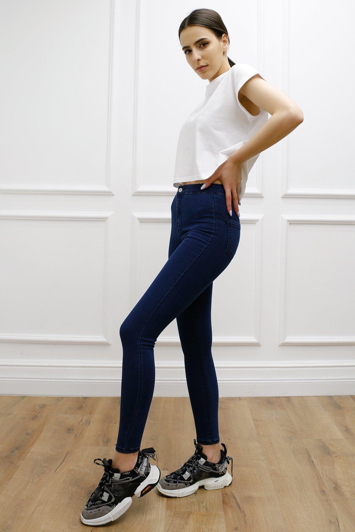 Cepsiz Tayt Pantalon