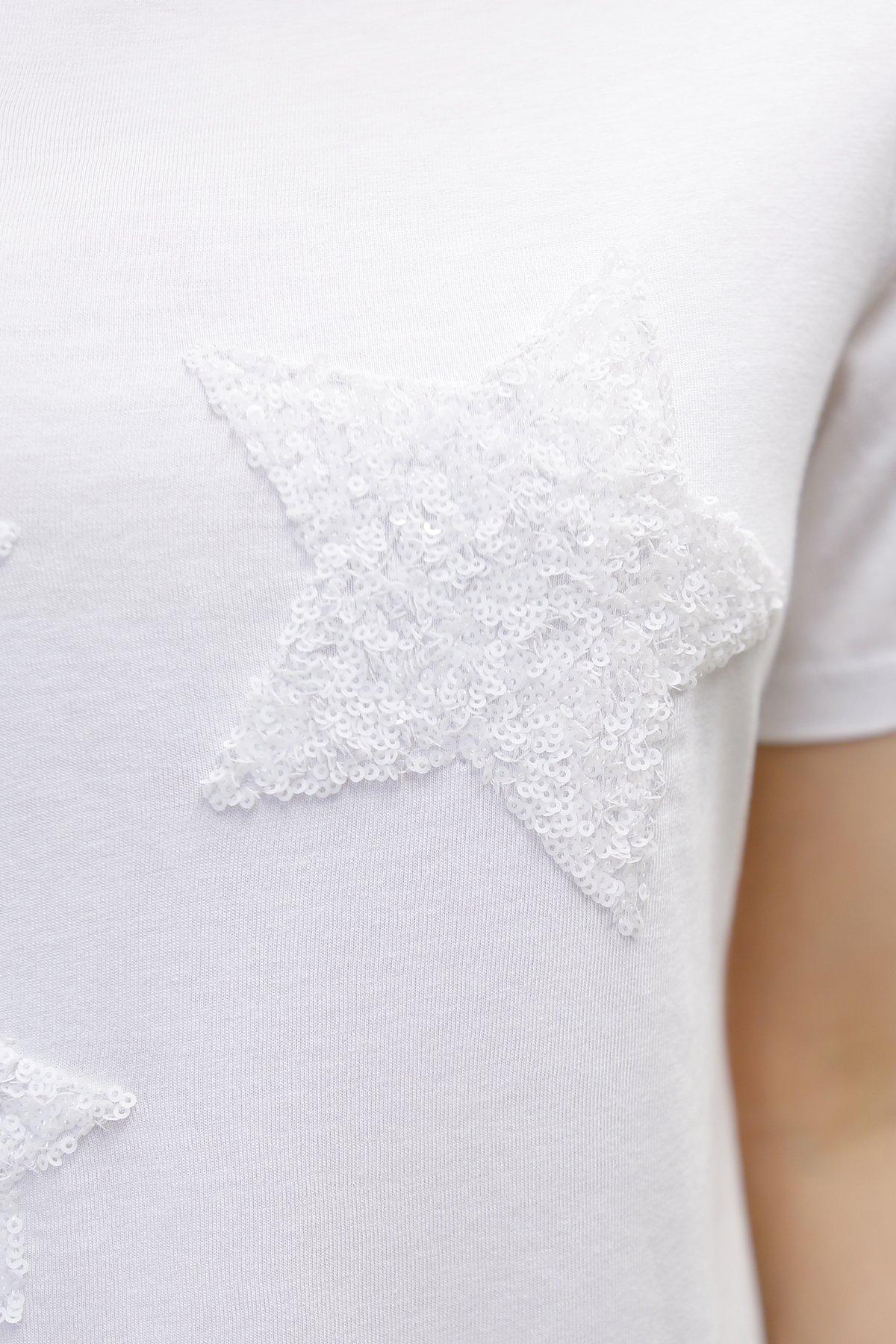 Üç Yıldızlı Tişört